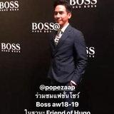 โป๊ป ธนวรรธน์ รับเชิญจากแบรนด์ Hugo Boss
