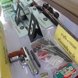 ตำรวจสืบสวน ภ.จว.อุตรดิตถ์ รวบ 2 พ่อค้ายาบ้ารายใหญ่ในอุตรดิตถ์ ของกลางมากกว่า 824,859 เม็ด ไอซ์ 5 กก.และทรัพย์สินอื่น