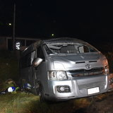 Fwd: พิษ ปาบึก ทำฝนตกถนนลื่นรถตู้พลิกคว่ำบาดเจ็บ 3 ราย