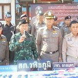 ทหาร-ตำรวจล่อซื้อยาบ้าขบวนการค้ายาเสพติดข้ามชาติ ยึดร่วมกว่าหมื่นเม็ด
