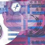 Hong Kong (Hong Kong Dollars)