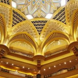 The Emirates Palace, Abu Dhabi, United Arab Emirates