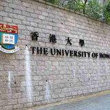 1.University of Hong Kong