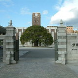 10.Kyoto University