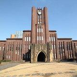 2.University of Tokyo