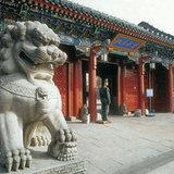 6.Peking University