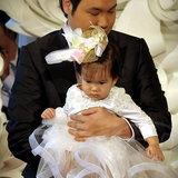 พลอย จินดาโชติ ฉลองงานแต่ง