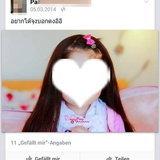 เฟซบุ๊ก ปทิตตา