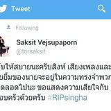#RIPsingha