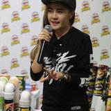 Pringles Amplified Music Contest