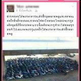 ภาพจาก ทวิตเตอร์ @K5_Rescue