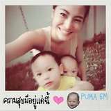 แพนเตอร์ พูม่า