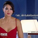 the face thailand season 2