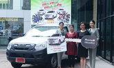 สินเชื่อรถช่วยได้กสิกรไทย แจกสนั่นเป็นล้าน มอบรถกระบะคันแรก