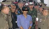 พบระเบิดซุกคอนโดเมืองทอง 6 ลูก ผู้ต้องหาสารภาพเป็นลูกน้องโกตี๋