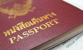 รัฐบาลอังกฤษแจ้งย้ายงานพิจารณาวีซ่า จากกรุงเทพไปอยู่อินเดีย
