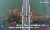 เปิดแล้วสะพานทางรถไฟ 2 ชั้น แห่งแรกของโลกที่นครฉงชิ่ง ประเทศจีน