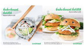 แกร็บฟู้ด ชวนอร่อยให้น้องอิ่ม ในโครงการ  'GrabFood for Good ทุกจานคือการให้'
