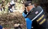 ศพนิรนาม ดับปริศนา 7 เดือนในป่ากระถิน เหลือแต่โครงกระดูก
