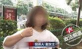 สาวจีนผ่าตัดได้ครึ่งทาง แทบช็อก หมอเสนอผ่าอีกแบบ ชี้ผลดีกว่าแต่ต้องจ่ายเพิ่ม