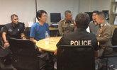 รวบหนุ่มเกาหลีตามหมายจับตำรวจสากล คดีฉ้อโกง 2,800 กว่าล้านวอน