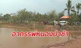 รอดคนเดียว! เด็กหญิง 12 ขวบ ซิ่งมอเตอร์ไซค์แหกโค้ง-ตกสระน้ำ ดับ 2 ศพ