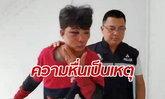 หนุ่มเมาไล่ตามปล้ำสาวท้องข้างทาง พลเมืองดีผ่านไปเห็น-กระทืบสิ้นฤทธิ์
