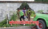 สาวใหญ่เรียนขับรถวันที่ 2 เหยียบคันเร่งพุ่งชนกำแพงทะลุ ตกสระน้ำ 10 เมตรเสียชีวิต