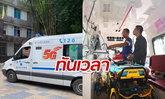 รถพยาบาล 5G แสดงประสิทธิภาพเยี่ยม ช่วยชีวิตเหยื่อแผ่นดินไหวเสฉวน