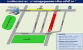 ประชุมสุดยอดอาเซียน 22-23 มิ.ย.นี้ เผยเส้นทางที่ควรเลี่ยง