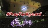 โลกแห่ติดแฮชแท็ก #PrayForKyoani ตาย 33 ศพ ไฟไหม้สตูดิโออนิเมะ