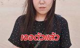 โล่งอก พบแล้วนักศึกษาไทยหายตัวที่ญี่ปุ่น ถูกกักตัวอยู่ที่สถานีตำรวจ