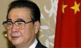 """อดีตนายกรัฐมนตรีจีน """"หลี่ เผิง"""" ฉายานักฆ่าแห่งปักกิ่ง ถึงแก่อสัญกรรมด้วยวัย 90 ปี"""