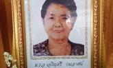 ม.ร.ว.หญิงราชสกุลกมลาศน์เสียชีวิตอย่างสงบ เพื่อนบ้านฝากแจ้งข่าวตามหาญาติๆ