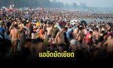 คลื่นมหาชนชาวเวียดนามแห่เที่ยวทะเล จนไม่เห็นชายหาด