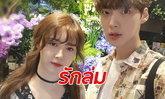 อันแจฮยอน-คูฮเยซอน คู่รักซุปตาร์เกาหลีรักล่ม ฝ่ายหญิงยื้อสุดพลังไม่ต้องการหย่า