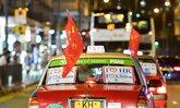 """""""แท็กซี่ฮ่องกง"""" กว่า 600 คัน เดินขบวนอย่างสงบ แสดงจุดยืนต่อต้านความรุนแรง"""