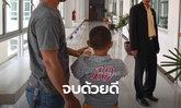 เคลียร์จบ! เด็ก 10 ขวบ ถูกยางมะตอยลวก อดีตผอ.จ่ายเยียวยา 85,000 บาท