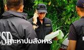 ตำรวจมุ่ง 3 ประเด็นหลัก ยังตัดออกไม่ได้ เหตุยิงถล่มผู้ช่วย ส.ส.พัทลุง