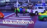 สนามบินโต้กลับ ดราม่าคลิปแท็กซี่โวยถูกแกล้ง แฉคนนี้ถูกปรับมา 78 รอบ