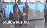 วืดประกัน ญาติพ่อเลี้ยงหื่นข่มขืนหลานสาววัย 13 ศาลตั้งวงเงินสูงลิ่ว 2.9 ล้าน