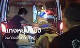 หนุ่มเกาหลีถูกแทง 17 แผล วิ่งออกจากรถหรูในสภาพเลือดโชกกลางซอยเปลี่ยว