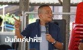 """จตุพร แฉพรรคร่วมรัฐบาลหลอกต้มคนไทย ชี้แค่เล่น """"ปาหี่"""" แย่งประธาน กมธ.แก้รัฐธรรมนูญ"""