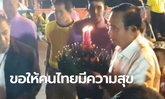 ลุงตู่ ลอยกระทงที่เมืองกาญจน์ เผยอธิษฐานขอให้คนไทยมีความสุข-หมดทุกข์โศก