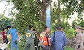 สลด! ลุงป่วยซึมเศร้าตัดสินใจผูกคอจบชีวิตบนต้นไม้ พบปากคาบแบงก์อยู่ 60 บาท