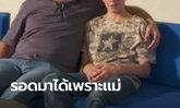 เด็กชายผู้รอดชีวิตเหตุสังหาร 9 ศพ เปิดใจนาทีแม่ปกป้องลูกๆ ให้รอด