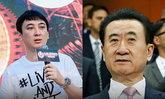 ลูกชายมหาเศรษฐีจีน จ๋อย! ศาลเซี่ยงไฮ้สั่งห้ามใช้ชีวิตหรูหรา