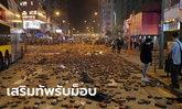 """รัฐบาลฮ่องกงแต่งตั้ง """"ตำรวจพิเศษ"""" 100 นาย เสริมทัพรับมือเหตุฉุกเฉิน"""