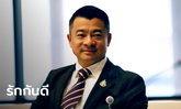 ส.ส.ภูมิใจไทย ปัดข่าวเกาเหลาพลังประชารัฐ ชี้นายกฯ ไม่ตอบสื่อ เพราะไม่จริงตั้งแต่แรก