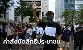 """ฮ่องกงประท้วง: ศาลฎีกางัดข้อฝ่ายบริหาร ลั่นคำสั่งห้ามผู้ชุมนุมใส่หน้ากาก """"ขัดกฎหมาย"""""""